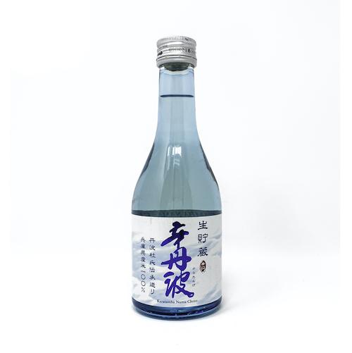 karatamba sake